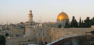 Pelerinaj în Israel